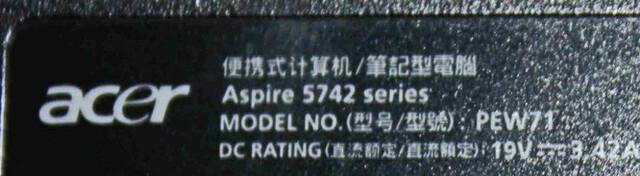 ACER ASPIRE 5742  ASUS F550 PARA PIEZAS.  - foto 8