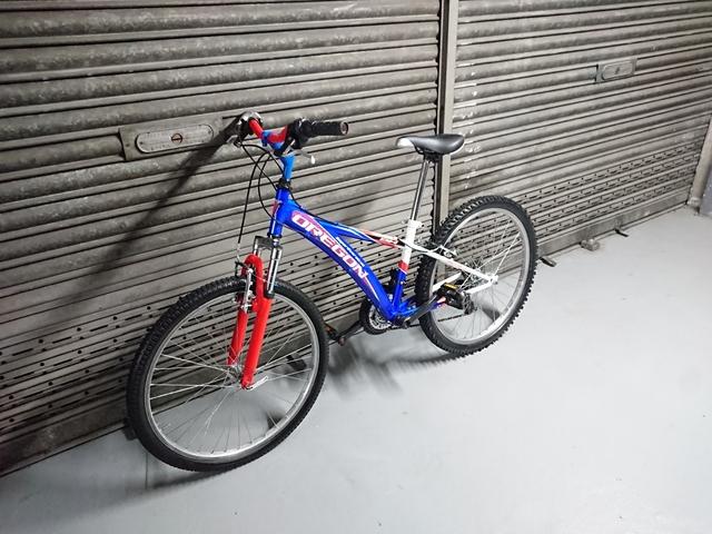 Bicicleta De 26 Pulgadas Freno De Disco