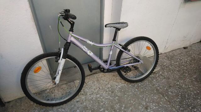Vendo Bicicleta De 24 Pulgadas