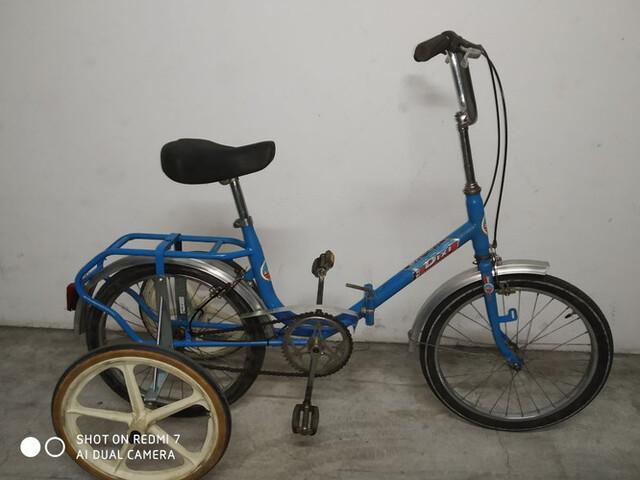 Triciclo Plegable Adulto Bicicleta