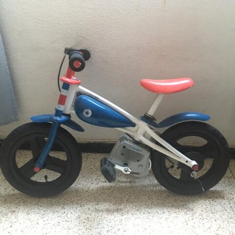 Bicicleta Para Niño Con Y Sin Pedales