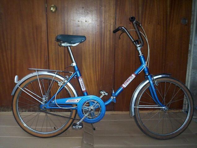 Bicicleta De Paseo En Ponferrada