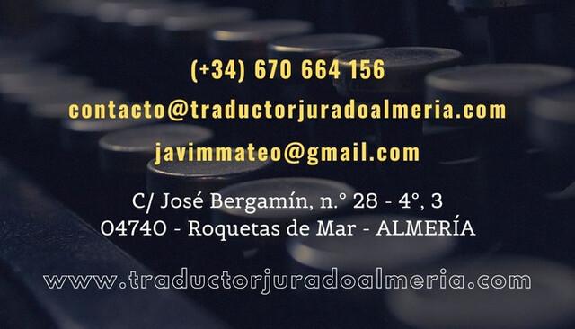 TRADUCTOR JURADO OFICIAL - foto 1