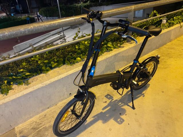 Bicicleta Eléctrica Plegable Tilt 500