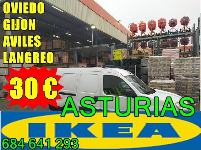 PORTES DESDE IKEA - foto 1