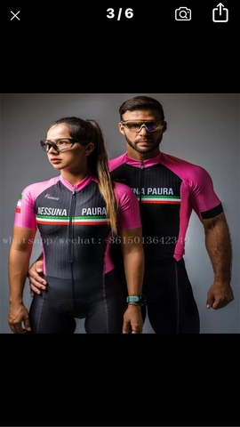 Vendo Equipación Ciclista