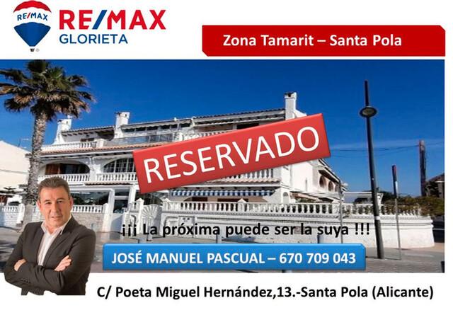PRIMERA LINEA CON VISTAS AL MAR -TERRAZA - foto 1