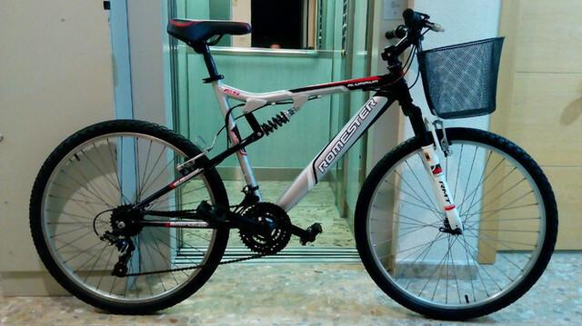 Bici Montaña Funciona Perfecta,  Aluminio
