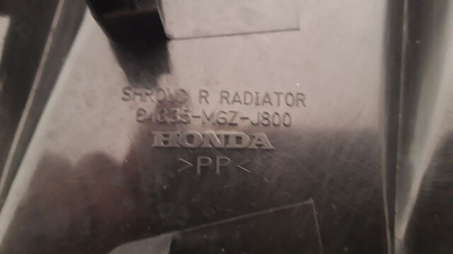 TAPA RADIADOR DERECHA HONDA CB500X,  - foto 3