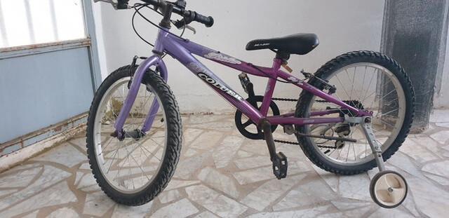 Bici De Niña En Yecla