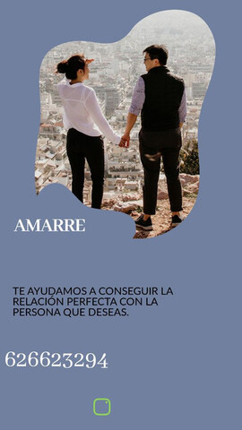 AMARRE - foto 1
