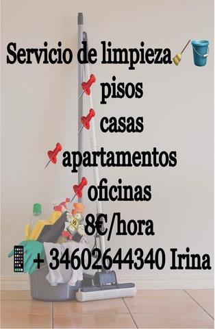 SERVICIO DE LIMPIEZA - foto 1