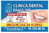 Dentista Urgencias 24 horas Valencia - foto