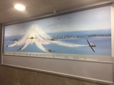 Pintura mural decorativa - foto