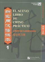 LIBROS DE CHINO PRÁCTICO - foto