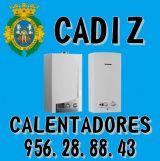 Tecnico de calentadores 956288843 - foto