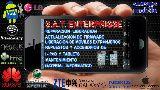 Reparacion de telefonos moviles express - foto