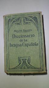 DICCIONARIO DE LA LENGUA ESPAÑOLA - foto