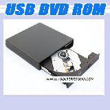 Usb 2.0 dvd cd dvd-rom sata dvd usb exte - foto