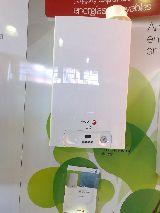 calderas calefaccion y gas certificados - foto