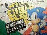 Sonic video consolas sega nintendo - foto