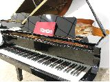 Vendo piano cola yamaha G5 certificado - foto