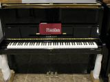 Vendo piano yamaha u1 certificado. - foto