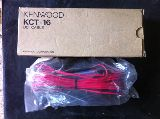 Kenwood KCT-16 DC cable - foto
