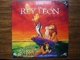 Laser Disc El rey león - foto