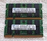 Memoria RAM Portatil Laptop 2GB DDR2 - foto
