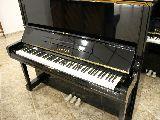 Vendo piano yamaha UX - foto