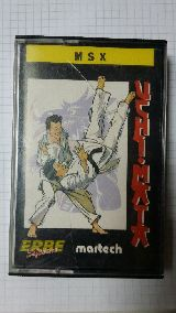 juego cassette msx - uchi mata - foto