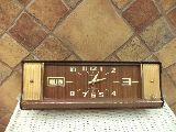 reloj despertador musical tokyo clock o - foto