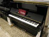 Vendo piano yamaha u10a como nuevo certi - foto