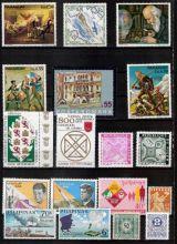 18 sellos nuevos y usados  lote 12 - foto