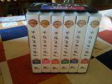 Temporada 1 Serie Friends Cajas VHS - foto