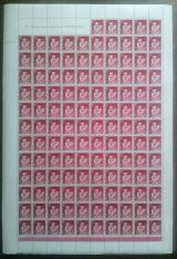 sellos edifil/1072 pliego 125 nuevos - foto