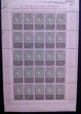 sellos edifil/1689 pliego 25 nuevos cent - foto