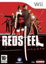 Red steel - foto