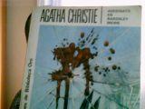 NOVELA DE AGATHA CHRISTIE - foto