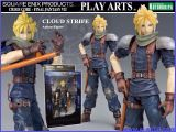 Final Fantasy PlayArts, Square Soft, PVC - foto