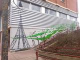 Graffiti profesional vitoria gasteiz - foto