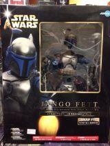 Star Wars Guerra de las Galaxias Raras - foto
