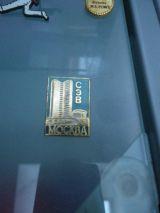 Pin moscÚ (mockba), con imperdible - foto