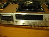 Meriton 3en1 radio casete tocadiscos BSR - foto