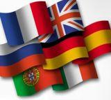 Traductor:ingles,frances,aleman,portugue - foto