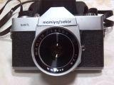 Mamiya/sekor - 528 tl - foto