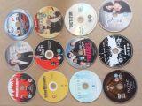 COLECCIóN DE 80 PELíCULAS EN INGLéS DVD