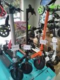 Scooters electricos  WWW. TRACKETEA. COM - foto