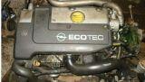 Motor 2.0 dti opel - foto